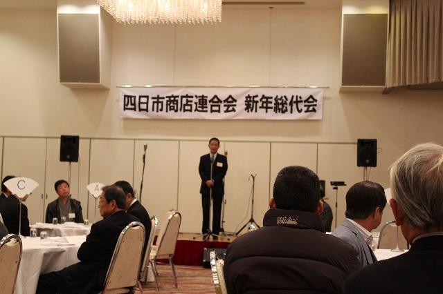 H30年新年総代懇親会開催1