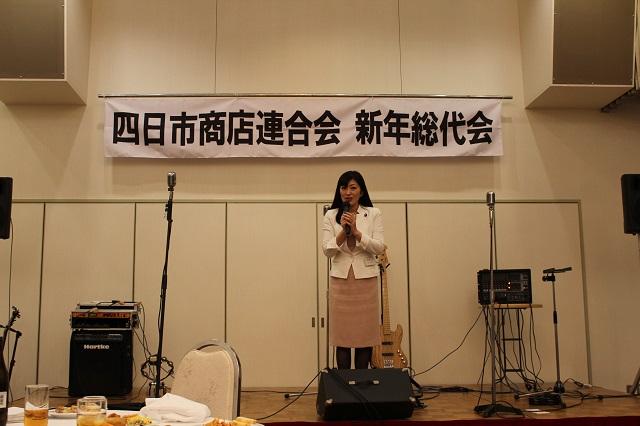 H30年新年総代懇親会開催10