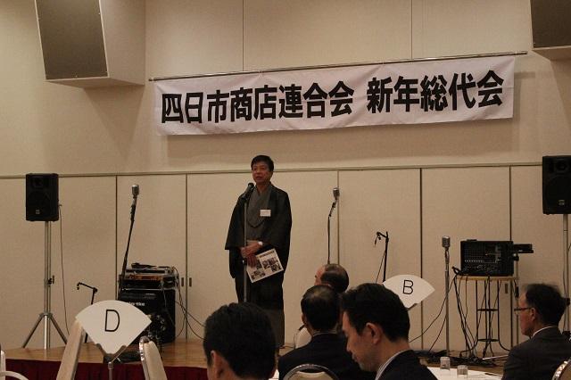 H30年新年総代懇親会開催2
