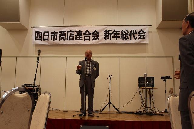 H30年新年総代懇親会開催6