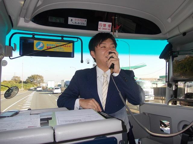 日商店連合会労務部慰安旅行「日間賀島たこ会席」1